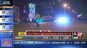 News video: Four people shot and killed at Kansas City bar, no suspects in custody