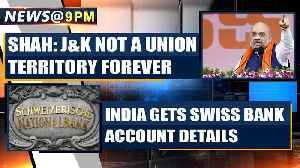 NEWS AT 9 PM 7TH OCTOBER 2019   Oneindia News [Video]