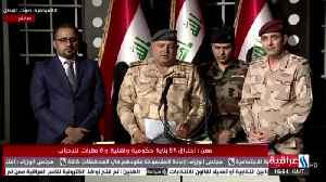 Death roll rises as Baghdad clashes continue [Video]