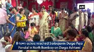 News video: B town divas come together for Durga Ashtami