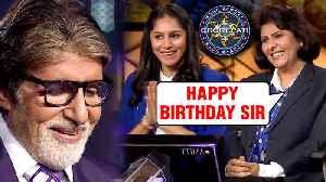 News video: Amitabh Bachchan Gets EMOTIONAL With Deepa Malik & Mansi Joshi | KBC 11 | KARAMVEER SPECIAL