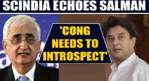 Jyotiraditya Scindia agrees Congress needs introspection | Oneindia News [Video]
