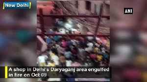 Fire breaks out at shop in Delhi Daryaganj area [Video]