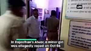 ALwar Police arrests accused of minor girl rape case [Video]