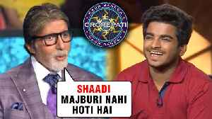 Amitabh Bachchan's FUNNY COMEDY With Contestants Surbhi Dave & Sunny Prajapati | KBC 11 [Video]