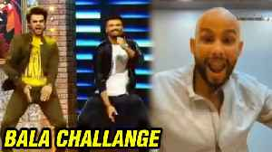 News video: Arjun Kapoor, Kareena Kapoor, Ranveer Singh, Siddhant Chaturvedi and other stars take Akshay Kumar's Bala Challenge. Watcxh vide