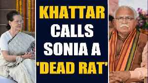 News video: Haryana CM Manohar Lal Khattar calls Sonia Gandhi 'a dead rat' | Oneindia News