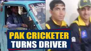 Pakistani Cricketer turns driver to make ends meet, video goes viral [Video]