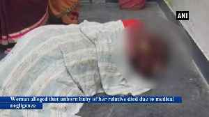 Women alleges dealth of inborn baby due to medical negligence in Up Gonda [Video]