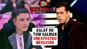 Koena Mitra INSULTS Salman Khan For Supporting Katrina Kaif Shehnaz Gill | Bigg Boss 13 [Video]