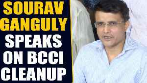 Sourav Ganguly speaks on becoming BCCI president | Oneindia News [Video]