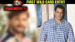 This SUPERSTAR To Enter Salman Khan's Bigg Boss 13 House As First Wild CARD Entry? [Video]