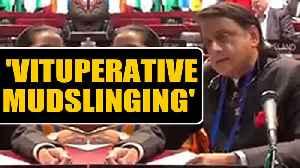 Shashi Tharoor roasts Pakistan over Kashmir | OneIndia News [Video]