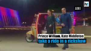 Watch | Prince William, Kate Middleton take a ride in a decorated auto rickshaw in Pakistan [Video]
