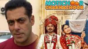 Salman Khan Reacted On Film Motichoor Chaknachoor Trailer [Video]