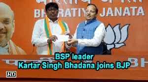 BSP leader Kartar Singh Bhadana joins BJP [Video]