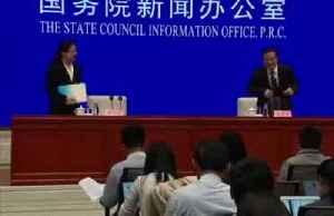 News video: Bleak China GDP rattles global markets