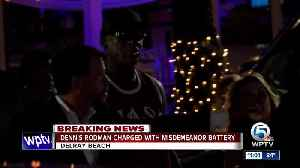 News video: Dennis Rodman charged with battery for allegedly slapping man at Delray Beach bar