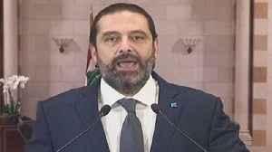 Lebanon PM Hariri addresses mass protests over economy [Video]