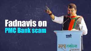 'All efforts to help PMC Bank depositors': Devendra Fadnavis | Maharashtra polls [Video]