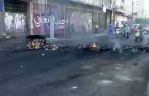 News video: Lebanon faces third day of unrest as rage sweeps country