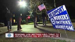 Local meetings begin Sunday to vote on UAW-GM tentative agreement [Video]