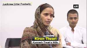 Culprits should be hanged Kamlesh Tiwari's wife after meeting CM Yogi [Video]