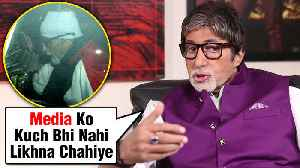 Amitabh Bachchan GETS ANGRY On Media Reports About His ILLNESS [Video]