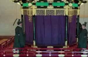 News video: Japan enthrones emperor in ancient ceremony
