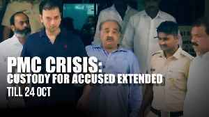 PMC crisis: Special court extends custody of accused till 24 October [Video]