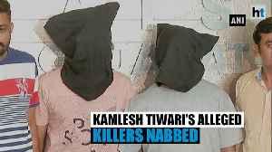 Two alleged killers of Hindu group leader Kamlesh Tiwari arrested [Video]