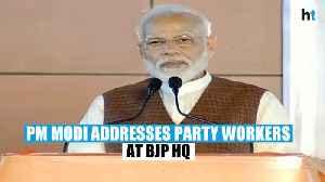 Despite being first-time CMs...PM Modi on Fadnavis, Khattar [Video]