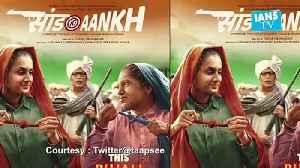 Public Review | Saand Ki Aankh | Taapsee Pannu, Bhumi Pednekar [Video]