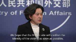 Lorry deaths: China reacts to news Essex victims may be Chinese [Video]