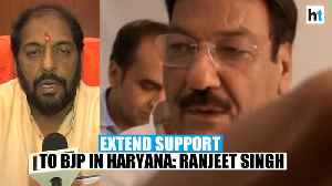 Openly extend my support to BJP: Independent MLA Ranjit Singh [Video]