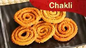 Diwali Special    Chakli    Chakli Recipe   How to Make Chakli    Indian Recipe    Cook Book [Video]