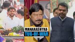 News video: 'Sena should accept Deputy CM post for Aaditya Thackeray': Ramdas Athawale