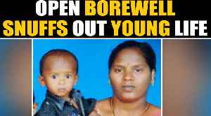 News video: Baby Sujith Wilson dies trapped in Tamil Nadu borewell | OneIndia News