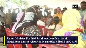 Pralhad Joshi meets beneficiaries of Ayushman Bharat in karnataka Hubli [Video]