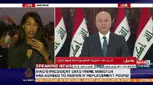 News video: Iraqi president says PM will be replaced if replacement is found