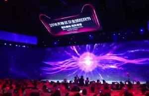 News video: Alibaba beats estimates as e-commerce powers ahead