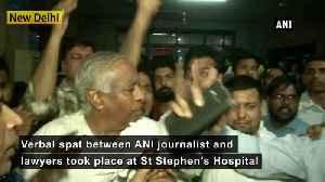 Tis Hazari Court violence Verbal spat between ANI journalist and lawyers [Video]
