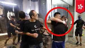Man's ear bitten off by knife attacker outside Hong Kong mall [Video]