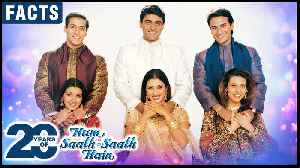 Hum Saath Saath Hain 20 UNKNOWN INTERESTING FACTS | 20 Years Celebration | Salman, Saif, Karisma [Video]