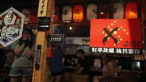News video: Hong Kong protesters: Mainland Chinese scapegoated