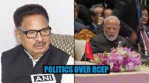 Modi government wanted to sign RCEP secretly: Congress' PL Punia [Video]