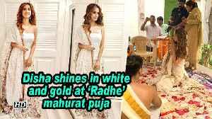 News video: Disha Patani shines in white and gold at 'Radhe' mahurat puja