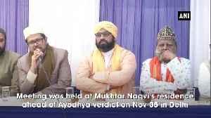 RSS BJP leaders hold meeting at Naqvi residence ahead of Ayodhya verdict [Video]