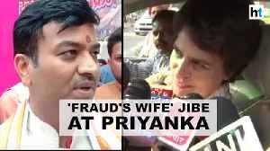 Uttar Pradesh Minister calls Priyanka Gandhi 'wife of a fraud' [Video]
