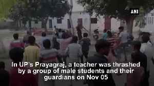 Students guardians thrash teacher for scolding them in Prayagraj [Video]